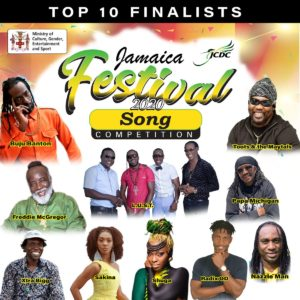 Various Artists - Jamaica Festival 2020 Song Compe